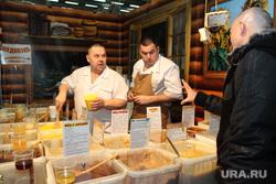 Православная выставка Курган, православная ярмарка, продажа меда