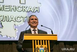 Празднование 74-й годовщины Тюменской области. Тюмень, моор александр