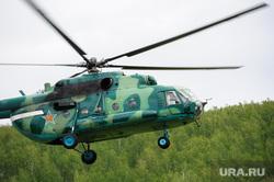 Тактико-специальное учение «Арсенал - 2018» на территории Карабашского городского округа Челябинской области, вертолет, ми8
