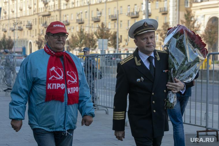 Прощание с Иосифом Кобзоном в Концертном зале им. Чайковского. Москва