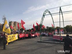 Митинг КПРФ против пенсионной реформы в Челябинске, митинг, красные флаги