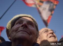 Митинг КПРФ на площади Революции. Москва. , митинг коммунистов, сталин иосиф, митинг кпрф
