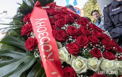 Прощание с Иосифом Кобзоном в Концертном зале им. Чайковского. Москва, траурный венок, цветы, кобзону