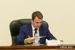 Заседание по реформе МСУ при полпреде УрФО Игоре Холманских. Екатеринбург, морев сергей