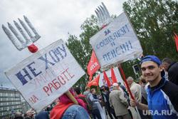 Митинг против повышения пенсионного возраста. Пермь , плакаты, митинг, протест, вилы, пенсионная реформа, не хочу умирать на работе