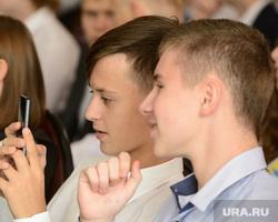 Всероссийский открытый урок Россия, устремленная в будущее. Челябинск, телефон, гаджет, школьники