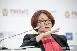 Гайдаровский форум-2018. Второй день. Москва, набиуллина эльвира, жест рукой