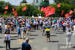 Митинг КПРФ против пенсионной реформы. Челябинск, митинг кпрф