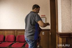 Суд по делу экс-директора