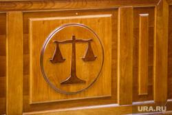 Первое заседание суда по делу об убийстве соучередителя ресторана «СССР». Екатеринбург, весы, суд