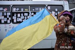 Евромайдан. Киев (Украина), флаг украины