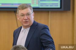Последнее заседание Городской Думы Екатеринбурга Шестого созыва, бородин алексей