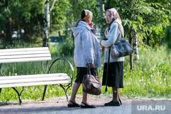 Жители города. Курган, пенсионерки, бабушки, пожилые женщины
