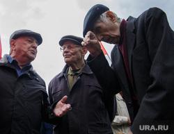 Митинг против повышения пенсионного возраста. Пермь , пенсионеры, старики, общение, пенсионный возраст