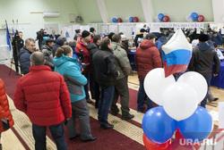 ВЫБОРЫ 2018. Голосование. Салехард, триколор, воздушные шары, избирательный участок, выборы 2018, голосование