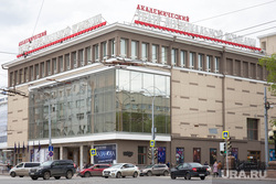 Фасады отреставрированных зданий. Екатеринбург, театр музкомедии