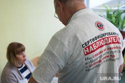 Голосование на выборах в Екатеринбургскую городскую Думу. Екатеринбург , футболка, наблюдатель, выборы