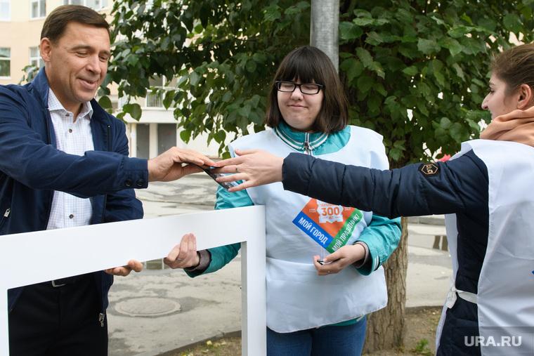 Выборы в Екатеринбургскую городскую думу