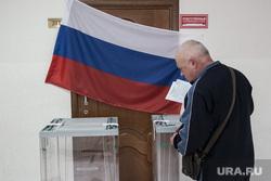 Выборы губернатора и в городскую думу. Тюмень, выборы, урна для голосования, избиратель