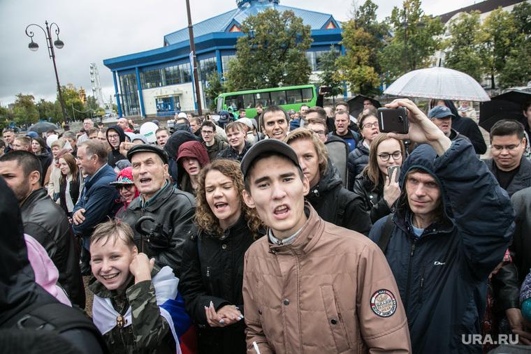 Митинг против пенсионной. Тюмень