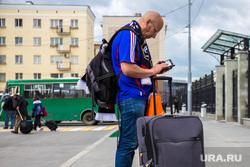 Прибытие поезда FIFA с болельщиками Перу и Франции. Екатеринбург, турист, чемодан