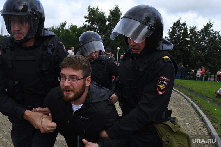 Митинг Екатеринбург
