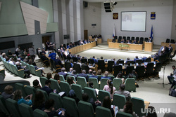 Заседание тюменской городской думы. Тюмень, зал заседаний гордумы тюмени