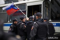 Несанкционированная акция против изменения пенсионного законодательства в Перми, арест, полиция, триколор, флаг россии, задержание, зажержание
