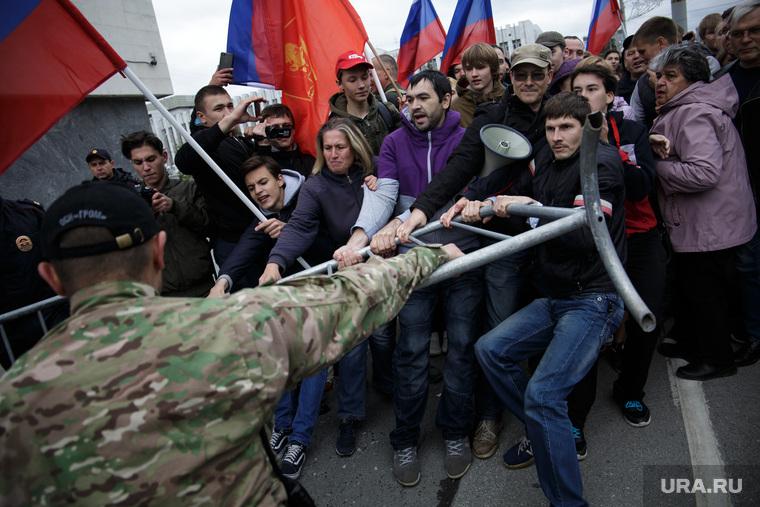 Несанкционированная акция против изменения пенсионного законодательства в Перми, полиция, несанкционированный митинг, росгвардия, акция против пенсионной реформы