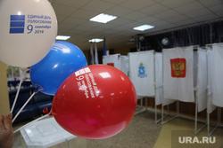 выборы Тюменского губернатора 9 сентября 2018, Ноябрьск, ЯНАО, воздушные шарики, выборы, единый день голосования