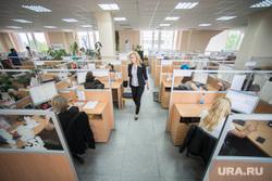 Контактный центр ЕГЭ на Индустрии, 56а. Екатеринбург, офис, корпорация, менеджмент