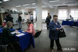 Выборы губернатора и в городскую думу. Тюмень, избирательный участок