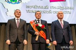 Празднование 74-й годовщины Тюменской области. Тюмень, корепанов сергей, моор александр, якушев владимир