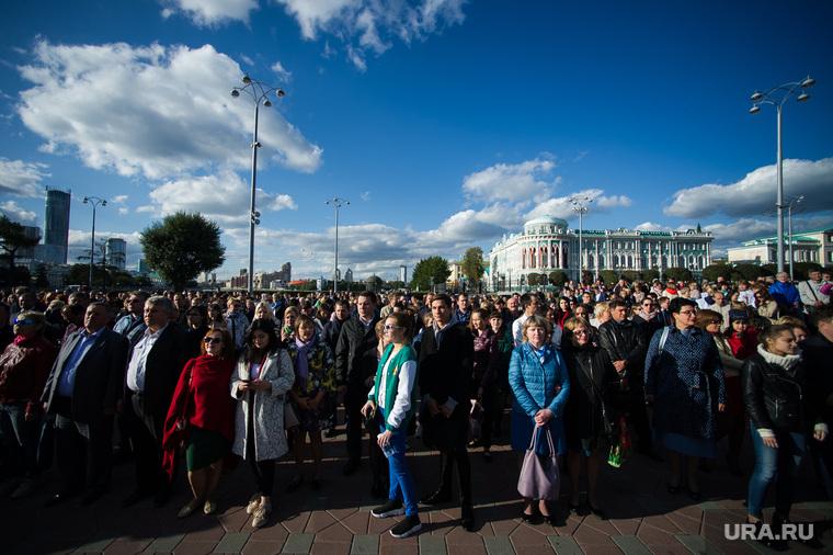 Митинг «Единой России»  в честь окончания единого дня голосования в Свердловской области. Екатеринбург, митинг, скопление народа, толпа