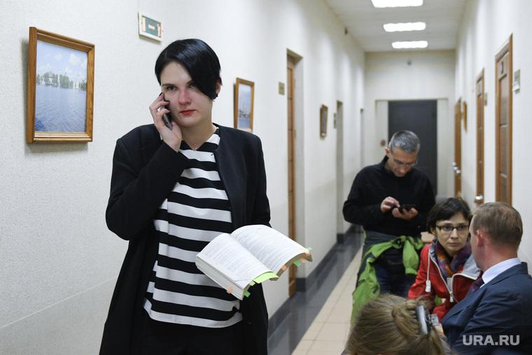 Суд по организаторам митинга против пенсионной реформы. Необр
