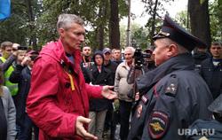Ройзман на митинге против пенсионной реформы. Екатеринбург, ройзман евгений, полиция