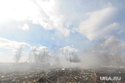 Тушение горящей свалки, село Миасское Красноармейского района Челябинской области, дым, пожар, полигон тбо, свалка, полигон тко, мусорка