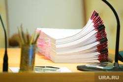 Заседание правительства области. Курган, бумаги, документы