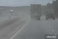 Пермь. Клипарт., грязные машины, пыль, трасса