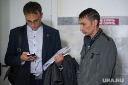 Судебное заседание по задержанным на несанкционированной акции против изменения пенсионной системы. Екатеринбург, фокин максим, ушаков дмитрий