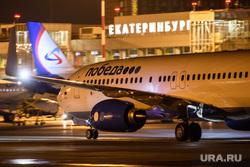 Споттинг в Кольцово. Екатеринбург, аэропорт кольцово, авиакомпания победа, самолет, екатеринбург