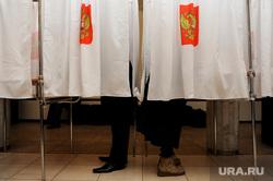 Выборы. Избиратели. Челябинск., выборы, кабинки для голосования, избиратели, кабинки, герб россии