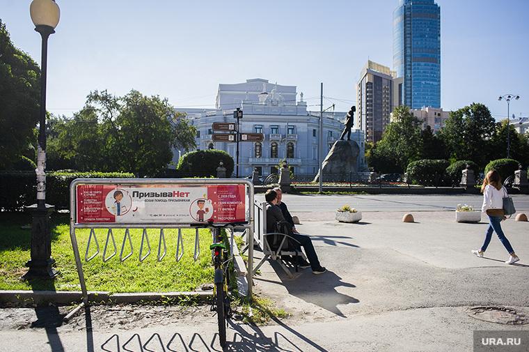 Реклама юридической помощи призывникам «Призыва Нет». Екатеринбург, бц высоцкий, театр оперы и балета, реклама, бц антей, призыва нет