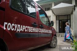 Надписи на криминальную тему на стенах и другие снимки Екатеринбурга, опека, государственная социальная служба, соцслужба, служба опеки