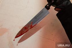 Окровавленный нож. Курган, капля крови, нож в руке, окровавленный нож, убийство, кухонный нож