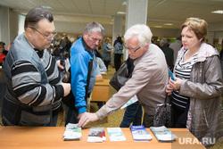 Ярмарка вакансий для граждан предпенсионного возраста в центре занятости населения. Курган, пенсионеры, поиск работы
