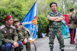 Празднование Дня России. Курган, казаки, флаг казачества