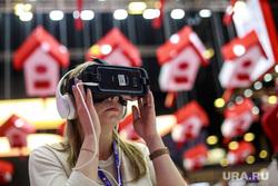 Санкт-Петербургский международный экономический форум. Третий день. Санкт-Петербург, чтпз, очки виртуальной реальности, выставочный стенд, экспозиция, технологии