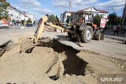 Ремонт дороги по ул. К. Мяготина. Курган, экскаватор, раскопки, ремонт дороги