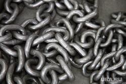 Визит Николая Цуканова в Курган  , цепь, цепи, металлическая цепь